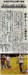 Maki-Asano_th